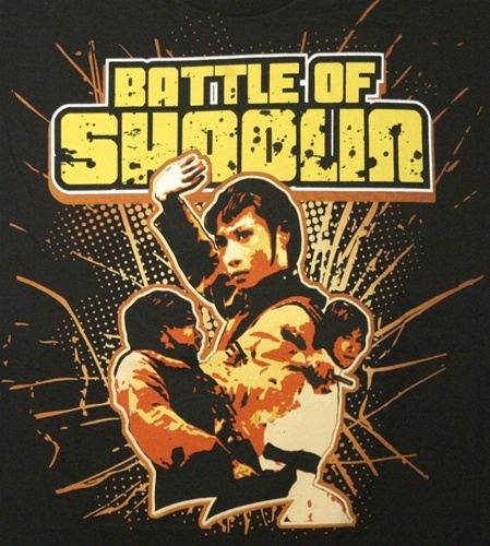 Banner for the Martial Arts Movie t-shirt category